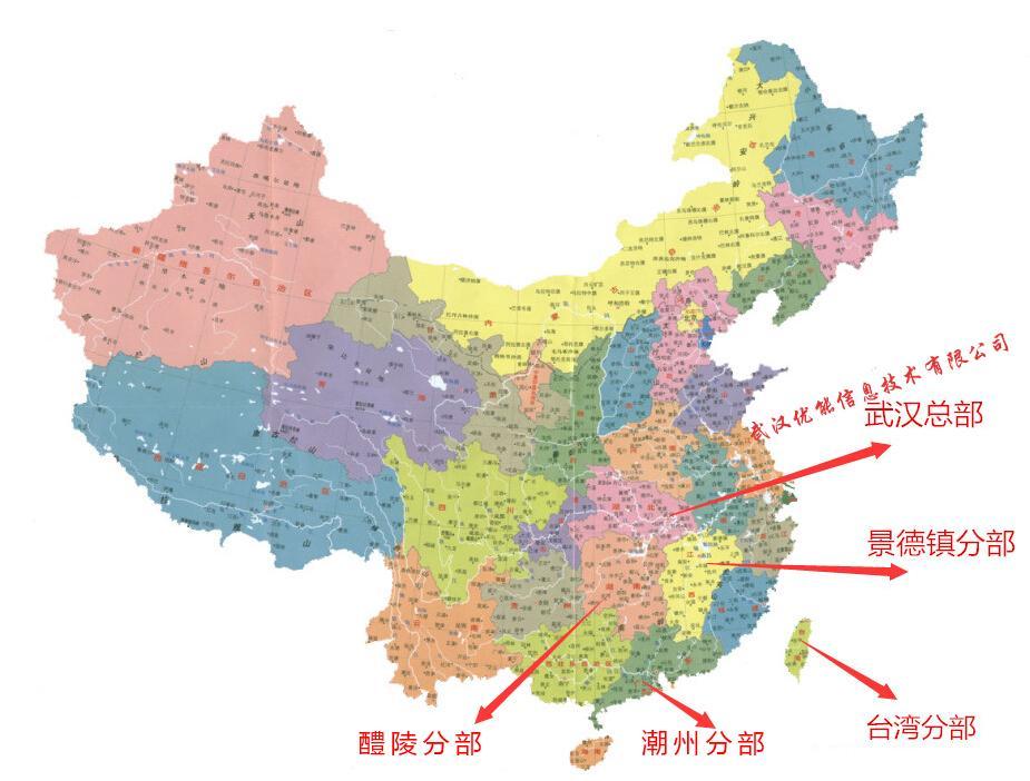 办公地址:中国武汉洪山区珞瑜路419号清和广场19楼     工厂地址